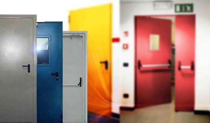 Двупольные противопожарные двери